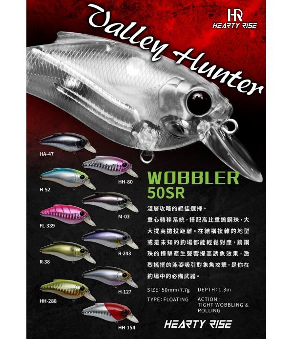 HEARTY RISE VALLEY HUNTER WOBBLER 50SR