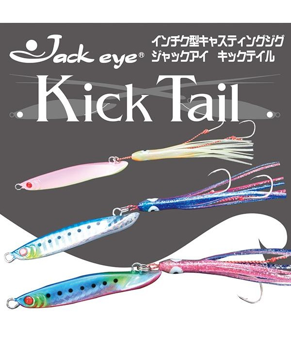 HAYABUSA VABA JACK EYE KICK TAIL INCHIKU 60GR